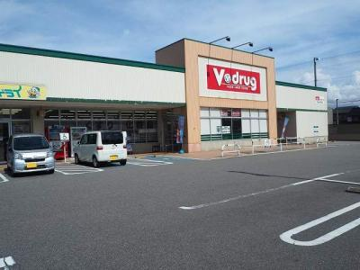 V・drug清水町店まで1200m