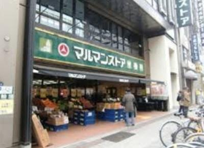 【周辺】ヴァンヴェール日本橋