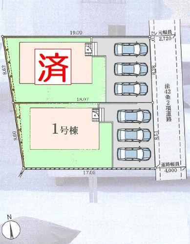 1号棟 平塚市山下第6 新築一戸建て 全2棟