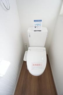 【トイレ】桜区白鍬 新築戸建