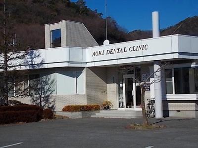 青木歯科医院まで1200m