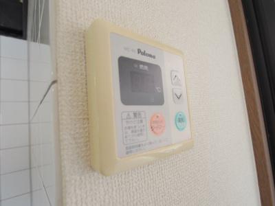 【浴室】ラフォーレ東原