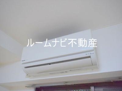 【設備】サンシティー要町