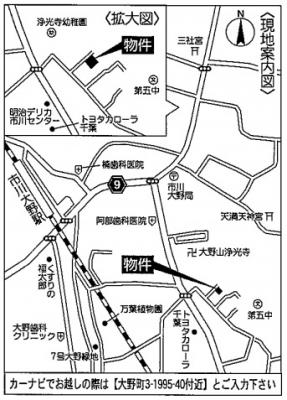【地図】大野町3丁目2棟 新築戸建(残り1棟)