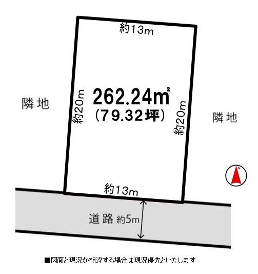 【土地図】三重郡朝日町大字埋縄