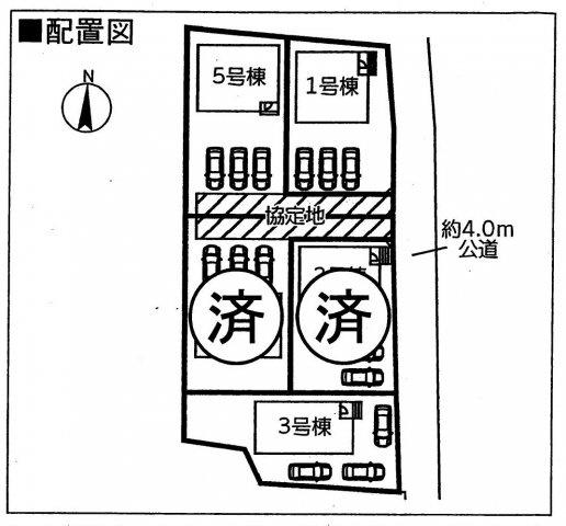 【区画図】前橋市総社町桜が丘第2 1号棟/クレイドルガーデン