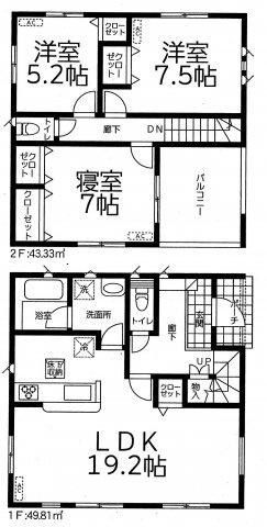 前橋市総社町桜が丘第2 1号棟/クレイドルガーデン
