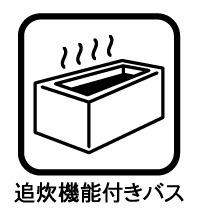 【設備】狭山市北入曽・全1棟 新築一戸建 ~全室南向き~