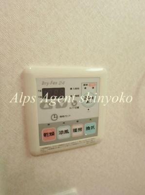 浴室換気暖房乾燥機付き