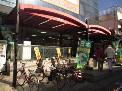 ハローマート北松戸店(217m)