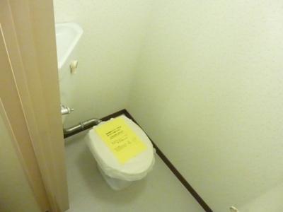 【トイレ】センチュリー山繁