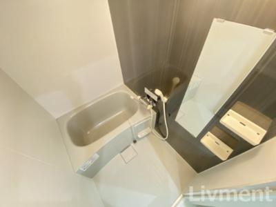 【浴室】ホワイトステージ水前寺公園