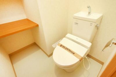 【トイレ】DOMUS