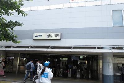 仙川駅まで1300m