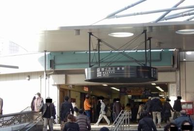 三鷹駅まで550m