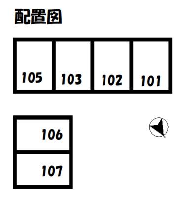 【その他】Y3ハウス(ワイスリーハウス)