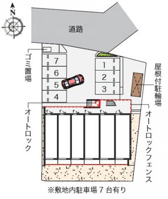 【その他】クレイノショコラ