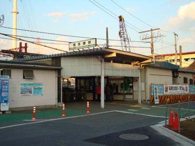 南多摩駅(JR 南武線)まで1,902m