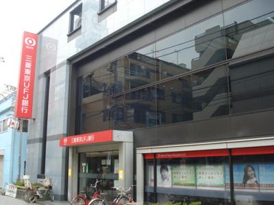 三菱東京UFJ銀行仙川支店まで1,098m