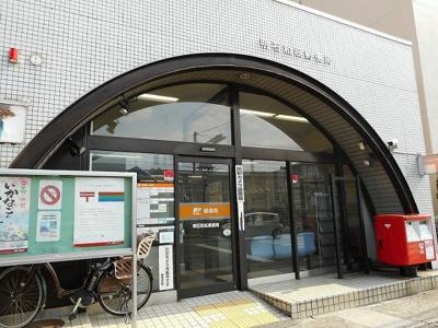 明石和坂郵便局まで450m