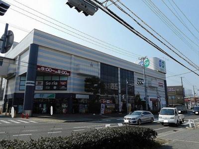コープデイズ神戸西店まで450m