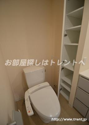【トイレ】ルシヤージュ神宮前