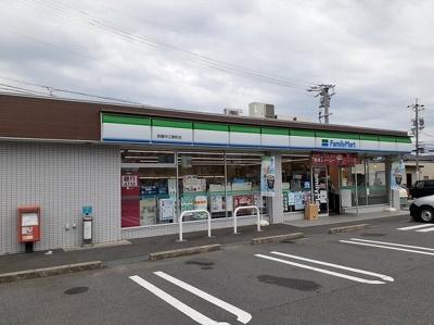 ファミリーマート中江島町店まで300m