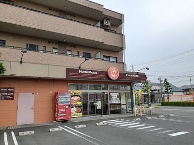 ほっともっと鈴鹿中江島店まで550m