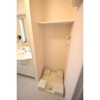 室内洗濯機置き場、防水パン