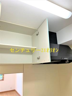 【キッチン】 ユーロコート鷺ノ宮(サギノミヤ)-D