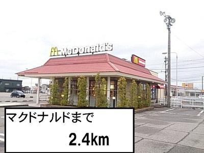 マクドナルドまで2400m