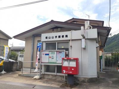 福山山手郵便局まで1100m