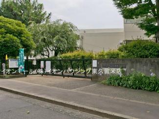 西東京市立田無第一中学校(約1,483m)