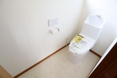 トイレ交換済!