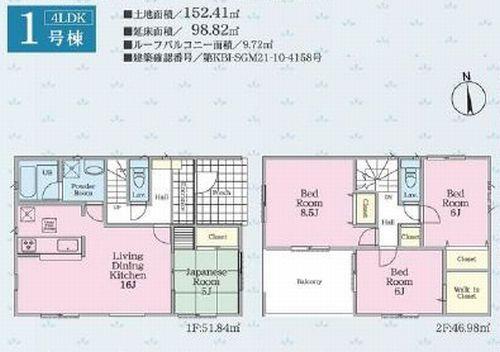 1号棟 小田原市飯泉第22 新築一戸建て 全6棟