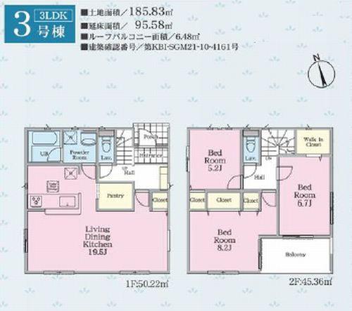 3号棟 小田原市飯泉第22 新築一戸建て 全6棟