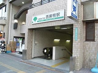 【その他】パークアクシス滝野川