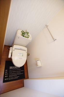 【トイレ】ブリーズ高島