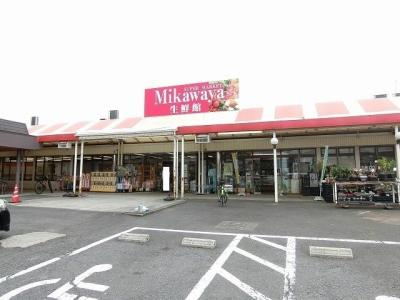 Mikawaya 静里店まで850m