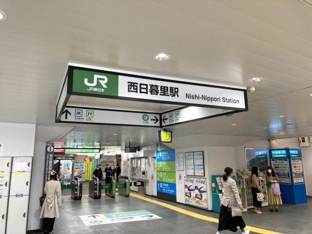 JR山手線西日暮里駅