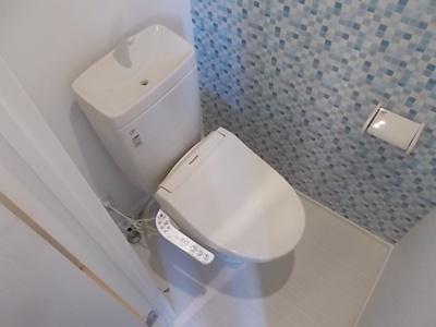 【トイレ】ハーモニーテラス児玉
