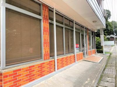 田嶋店舗事務所
