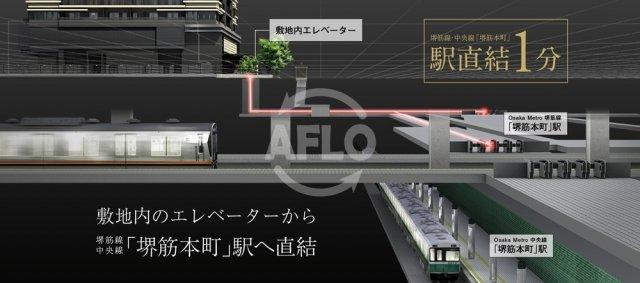 MJR堺筋本町タワー 補足資料