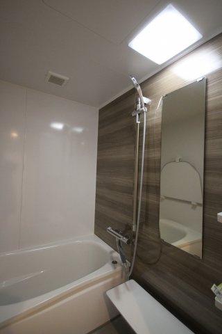 【浴室】古河平丘台マンション
