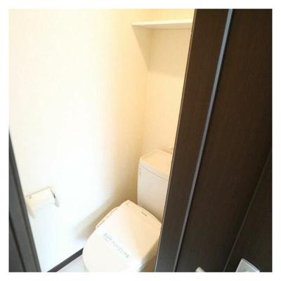【トイレ】アパートメントアビ
