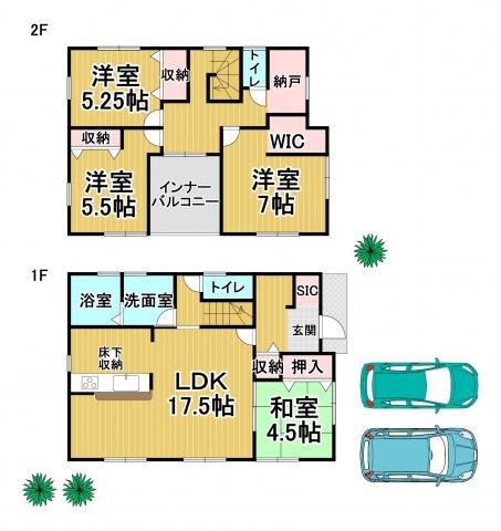 リーブルガーデン糸島市波多江駅南第三2号棟 4SLDK