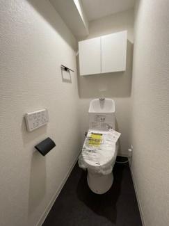 【トイレ】菱光洋光台マンション 2LDK+WIC リフォーム済