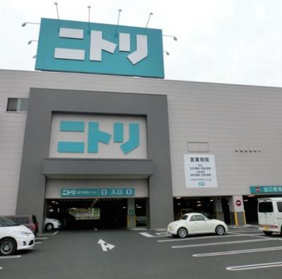 ニトリ熊谷店まで1000m