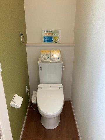 【トイレ】デザイン住宅「FIT」糸島市前原南2丁目2期2号棟 4LDK