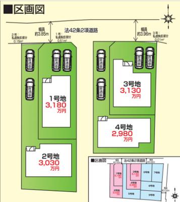 【区画図】ファーストタウン京都市第1伏見区向島庚申町